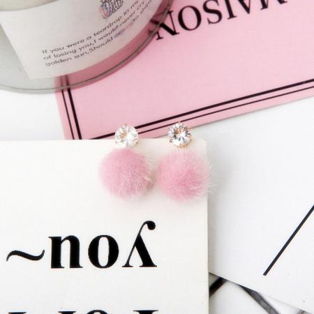 """Auskarai  """"Pompom"""", rožiniai"""