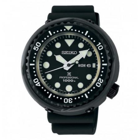 Seiko S23631J1 laikrodis