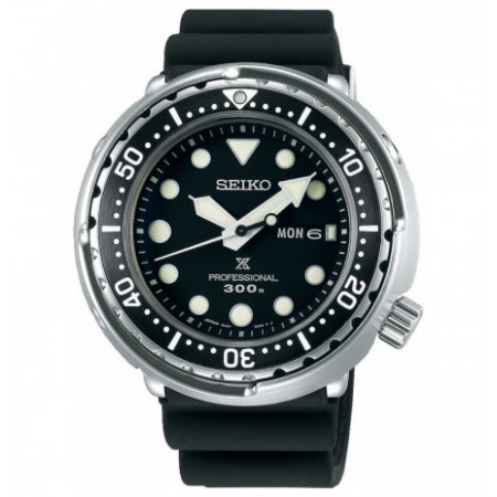 Seiko S23629J1 laikrodis